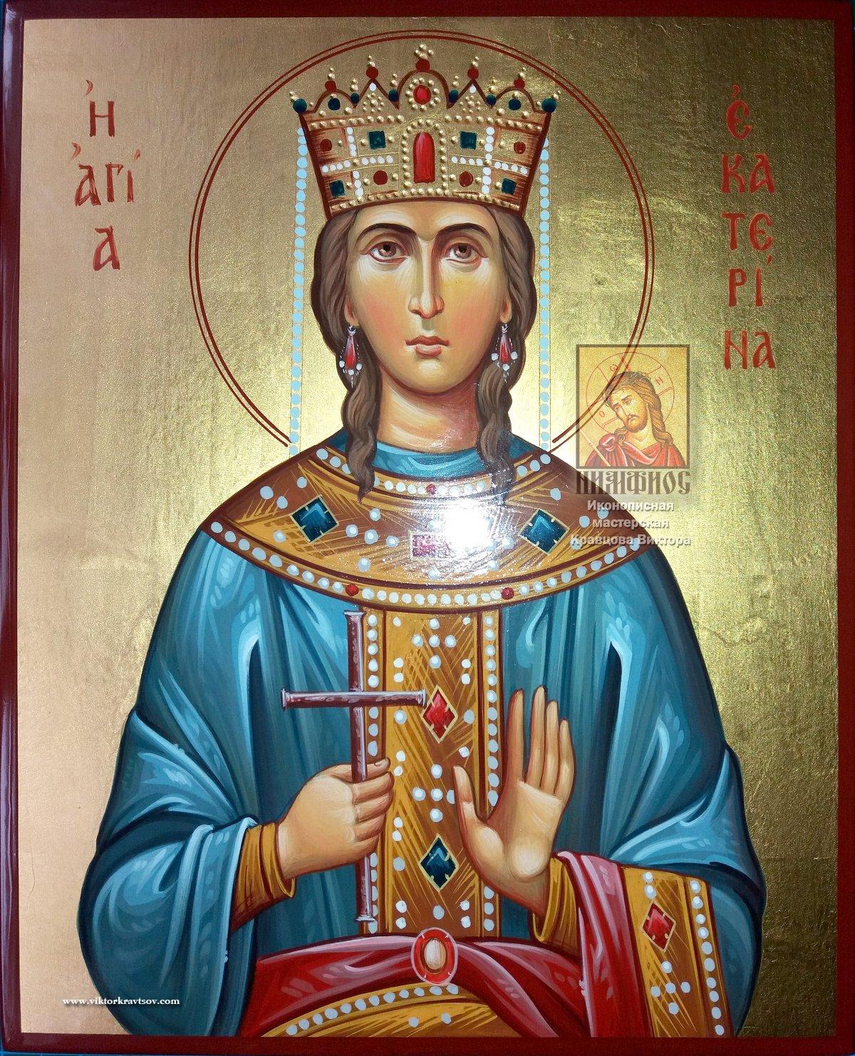 Именная икона Св. Екатерины