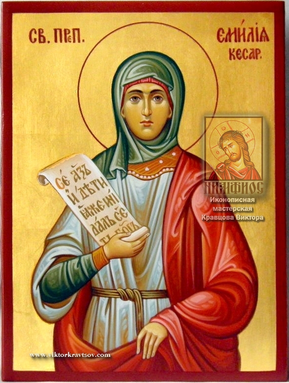 Икона Святая Емилия Кесарийска