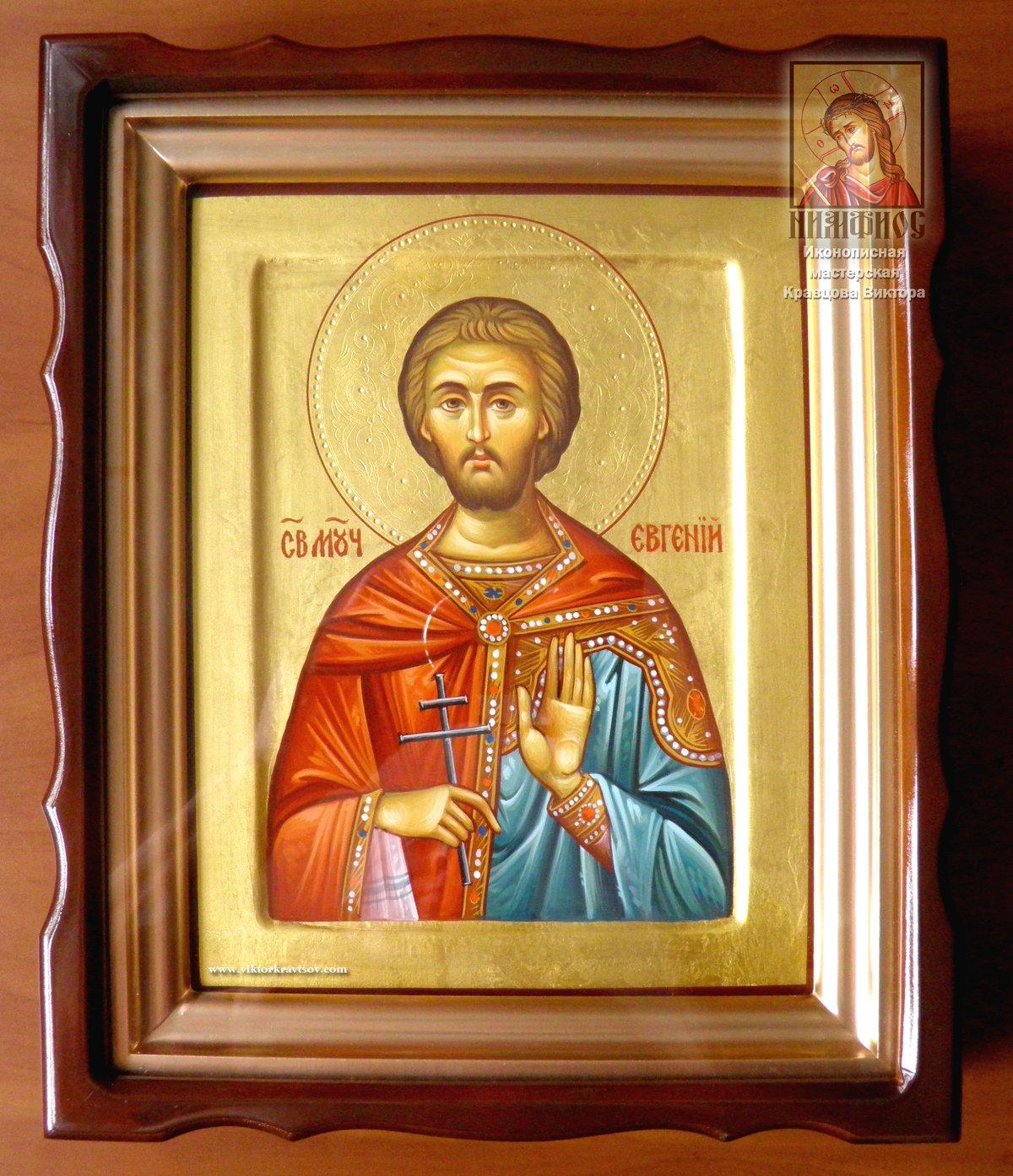Именная икона Св. Евгений в киоте.
