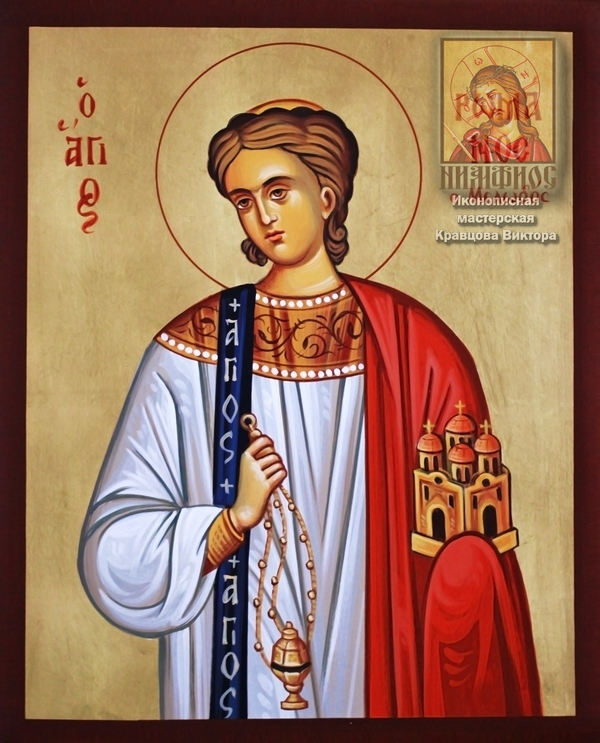 Роман Сладкопевец, The Saint Romanos the Melodist