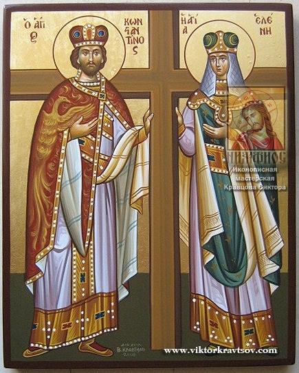 Икона Константина и Елены