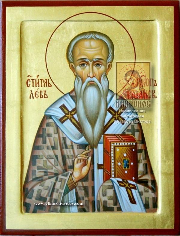 Святитель Лев, епископ Катанский