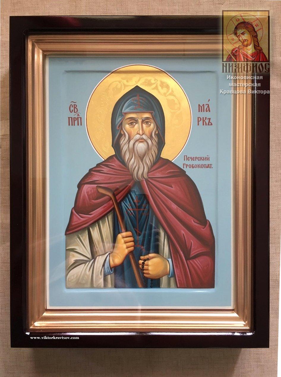 Преподобный Марк Печерский, Гробокопатель