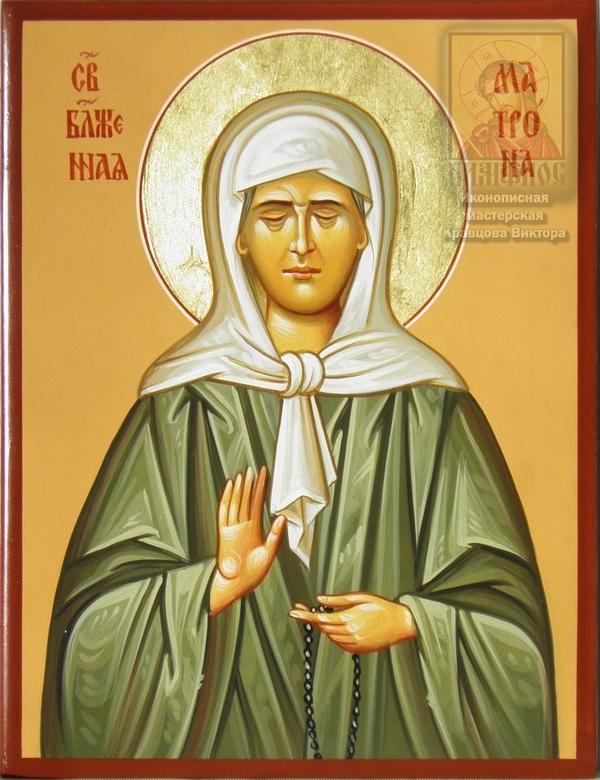 Икона Св. Матроны Московской