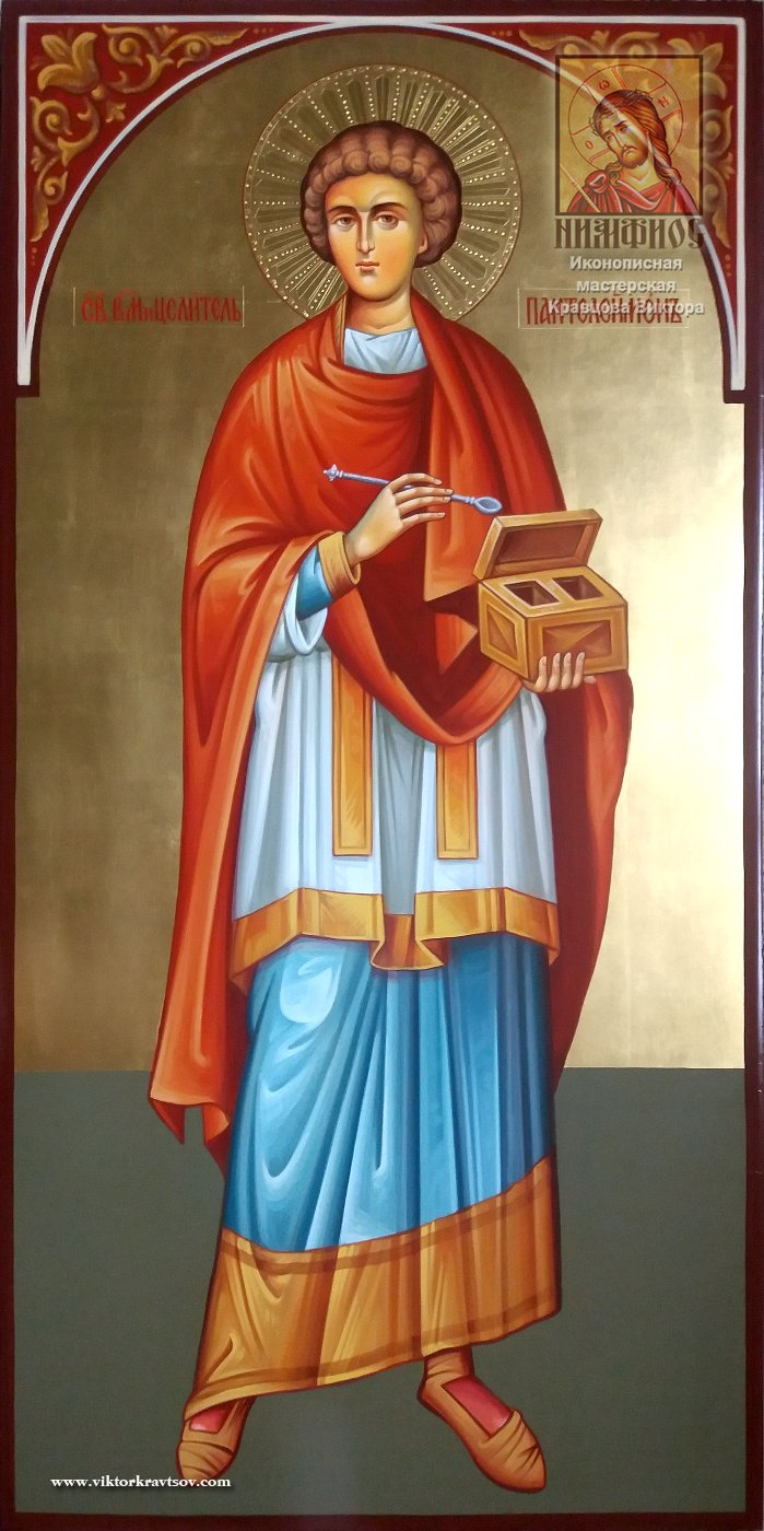 Икона Пантелеимона Целителя
