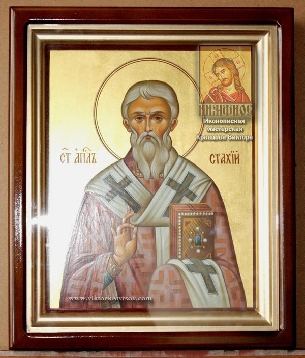 Святой апостол Стахий