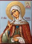 Св. Уилиания - именная икона рукописная