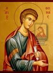 Святой апостол и евангелист Фома