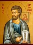 Святой апостол и евангелист Варфоломей