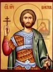 Икона Св. Виктора