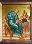 Именная икона Св. Иоанна Богослова