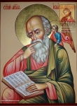 Именная икона Св. Иоанн Богослов
