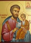 Именная икона Св. Иосиф Обручник