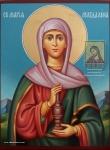 Именная икона Св. Марии Магдалины