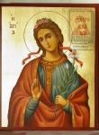 Cвятая Мирослава Константинопольская