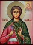 Именная икона Св. Надежда.