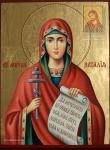 Именная икона Св. Наталия.