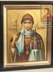 Святая Княгиня Ольга