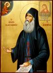 Икона Святого Силуана Афонского.