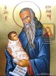 Св. Стилианос.  St Stylianos.