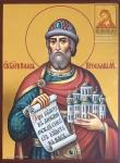 Именная икона Святой Благоверный князь  Ярослав Мудрый