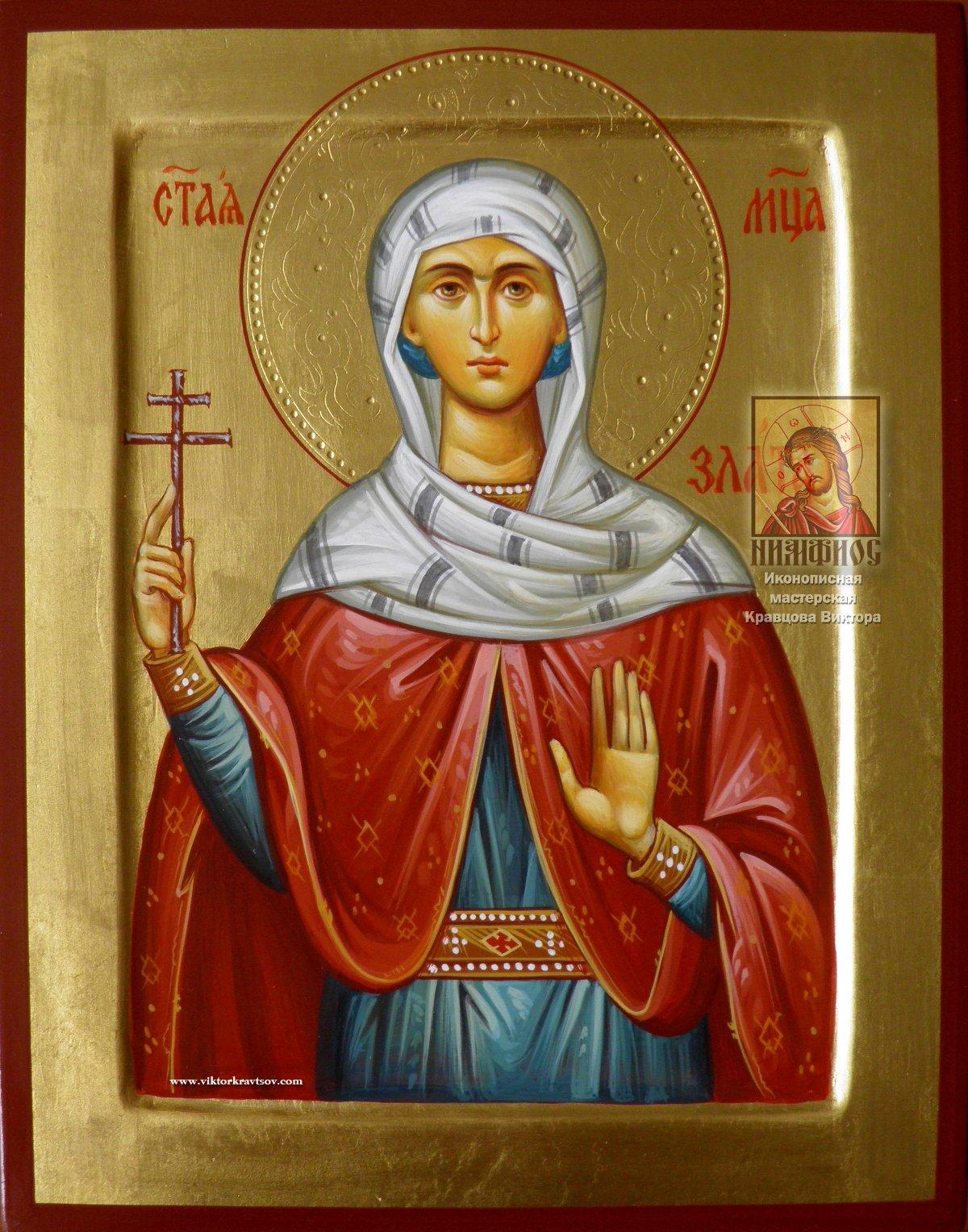 Именная икона Св. Злата