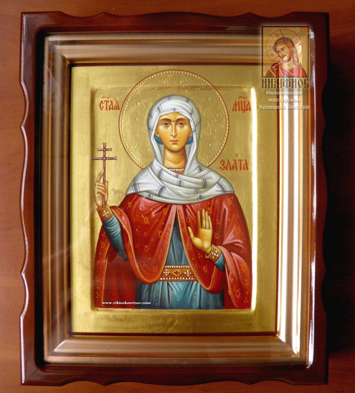 Именная икона Св. Злата в киоте.