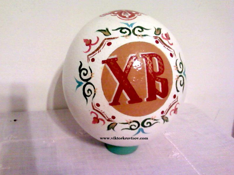 Роспись страусиного яйца.