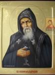 Икона Серафим Вырицкий