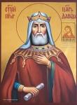 Именная икона Святой царь и пророк Давид