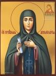 Именная икона Св. Преподобная Аполлинария