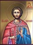 Именная икона Святой Мученик Евгений